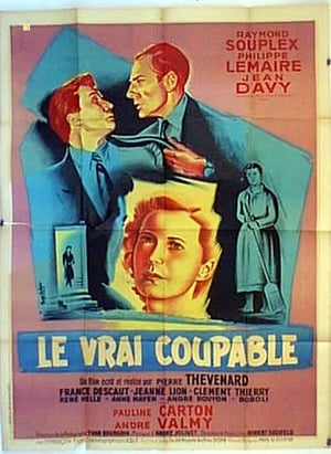 The Real Guilty (1951)