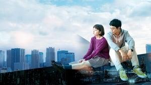 Georama Boy Panorama Girl (2020)