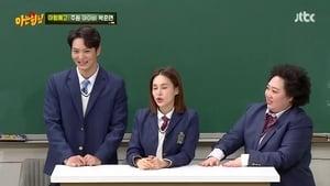 Joo Won, Ivy and Park Jun-myun