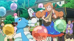 Pokémon Season 20 :Episode 40  Balloons, Brionne, and Belligerence!