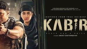 Kabir (2018) Kolkata Bangla Full Movie Watch Online & Download