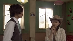 Kamen Rider Season 20 :Episode 45  Episode 45
