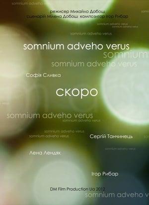 Somnium Adveho Verus. Nocturnum 1 (1969)