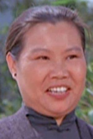 Ng Wai isAunt Jin