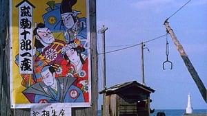 Floating Weeds (1959)