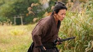 Droga samurajów