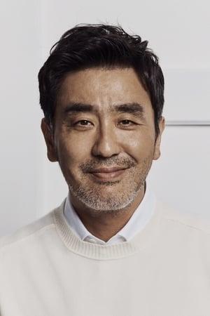 Ryu Seung-ryong isCho Hak-Joo
