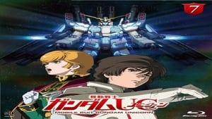 Mobile Suit Gundam Unicorn Episodio 7 Sub Español Online