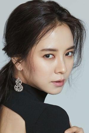 Photo Song Ji-hyo