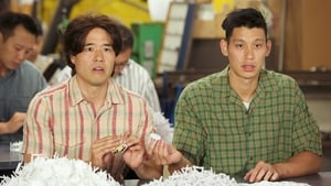 Fresh Off the Boat: 2×4