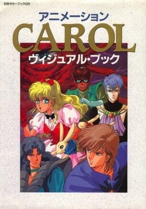 Carol (1990)