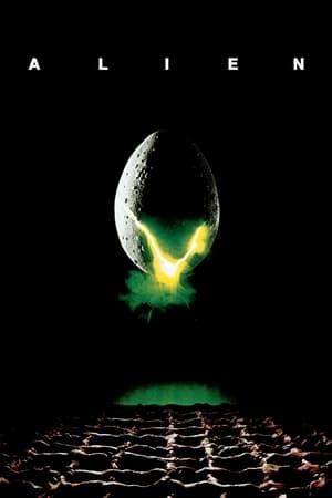 Image Alien