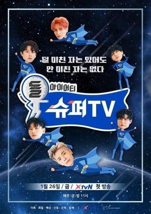 Super TV Episode 7