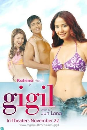 Gigil poster
