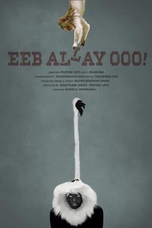 Eeb Allay Ooo! 2020