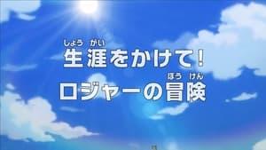 One Piece: Episodul 967 Online Subtitrat In Romana