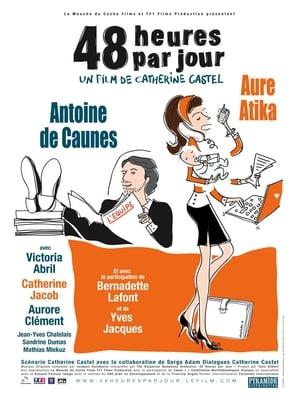 48 Hours a Day-Aure Atika