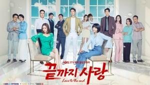 Love To The End ตอนที่ 1-104 ซับไทย [จบ] | HD 1080p