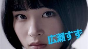 The Girl's Speech (2015)