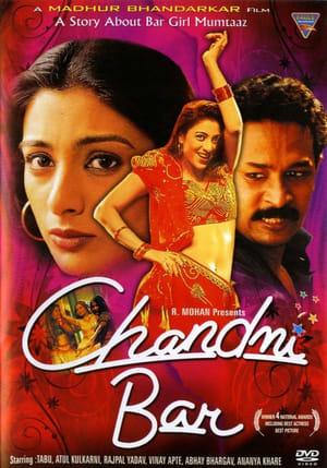 Chandni-Bar