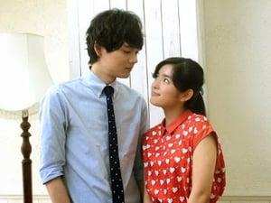 Watch S2E5 - Mischievous Kiss: Love in Tokyo Online