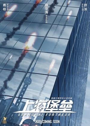 Shanghai Fortress Torrent, Download, movie, filme, poster