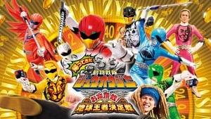 مشاهدة فيلم Doubutsu Sentai Zyuohger Returns – Life Theft! Champion of Earth Tournament مترجم