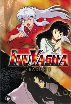 InuYasha: The Final Act - Staffel 1