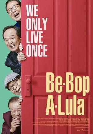 Be-Bop-A-Lula