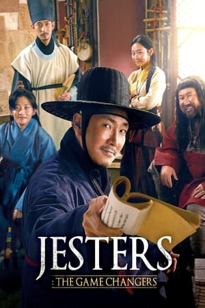 Jesters: The Game Changers