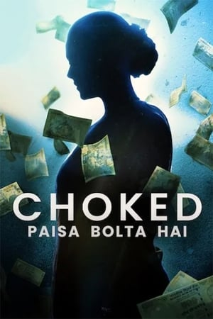 Image Choked: Paisa Bolta Hai
