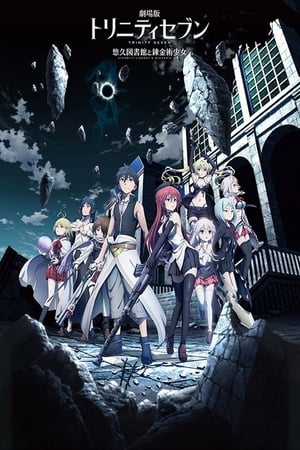 Trinity Seven : Eternity Library & Alchemic Girl