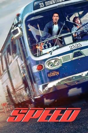 Speed-Azwaad Movie Database