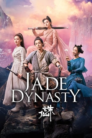 Jade Dynasty (2019) Subtitle Indonesia