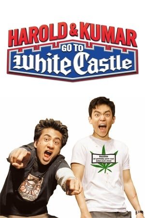 დაბოლილები Harold & Kumar Go to White Castle