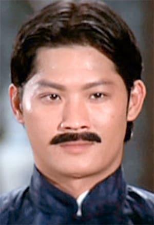Wong Lik isPan Peng