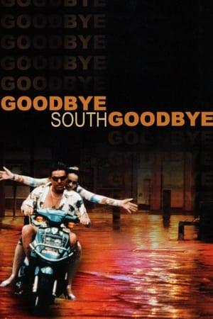 南國再見,南國