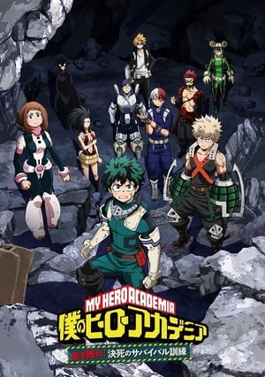 My Hero Academia: Make It! Do-or-Die Survival Training, Part 1