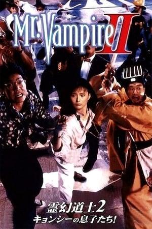 Mr. Vampire 2 (1986)