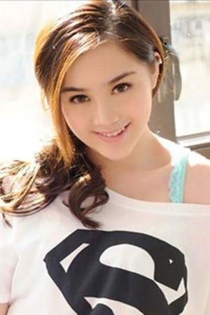 Guo Yi-xin is