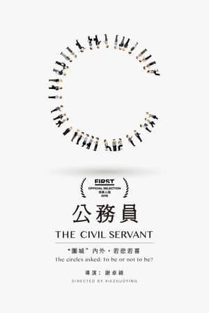 The Civil Servant