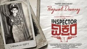 Inspector Vikram