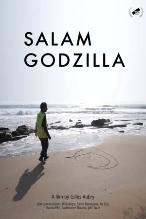 Salam Godzilla (2019)