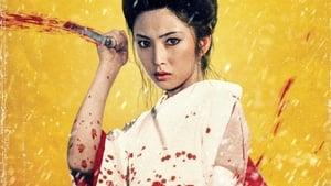 Lady Snowblood – Θύελλα Αίματος