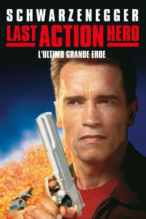 Last Action Hero - L'ultimo grande eroe (1993)