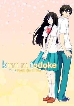 Kimi ni Todoke: 2 Temporada