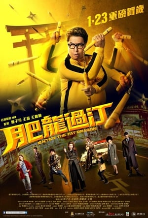 Ver Enter the fat dragon (2020) Online