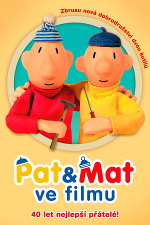 Pat and Mat in a Movie (2016)