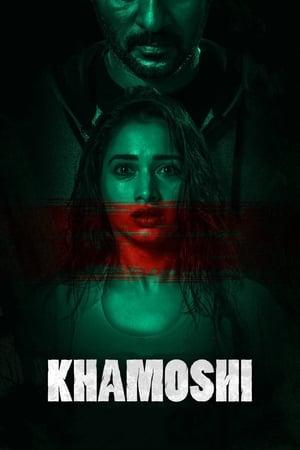 Khamoshi (2019)