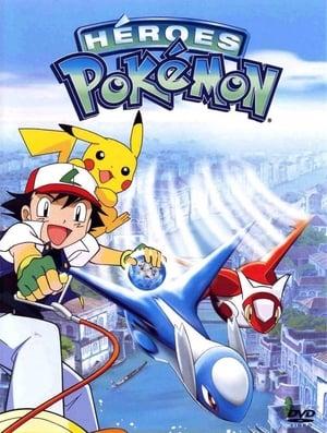 Pokémon: Héroes Pokémon: Latios y Latias